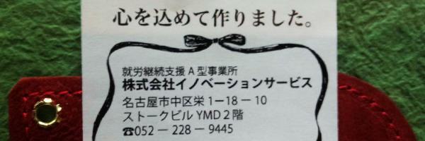 0428_しめ